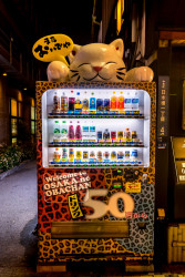 Vending_Machine_Osaka